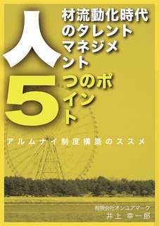 syosashi_n.jpg